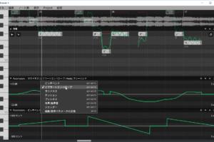 VOCALOIDの競合となるのか?中国人天才少年が開発した歌声合成ソフト、Synthesizer Vの破壊力