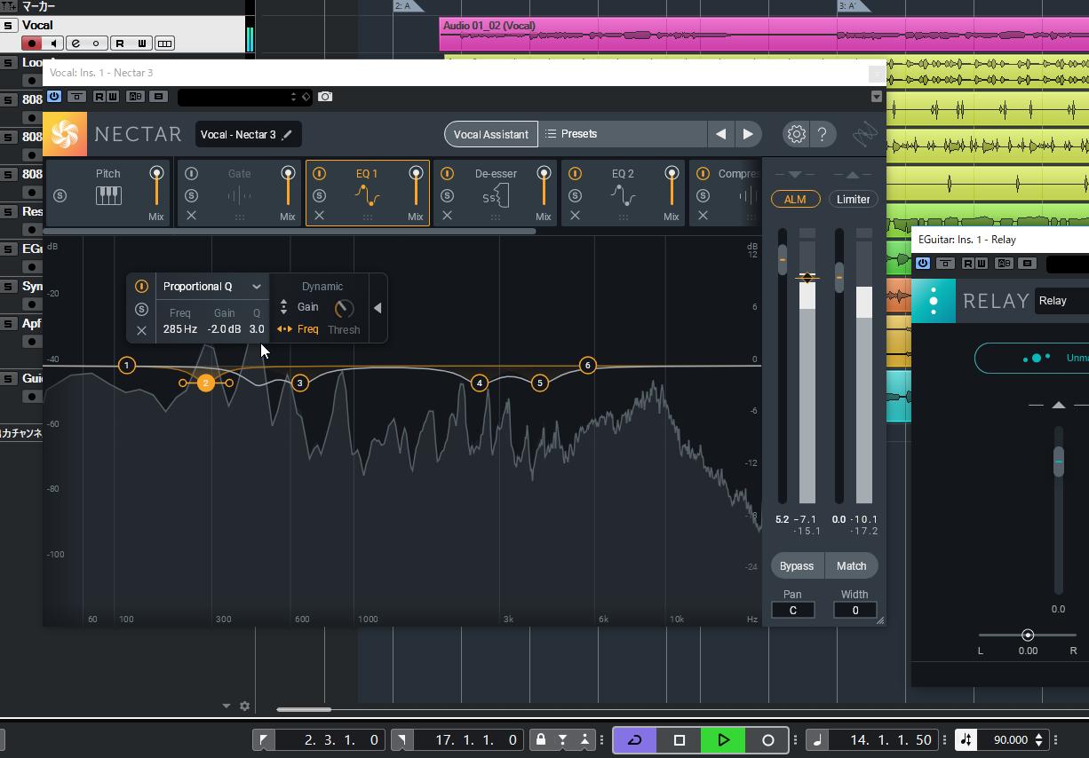 ボーカル処理を人工知能で。EQ、コンプ、ディエッサなどを駆使して最適な