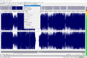オーディオ編集ソフトの業界標準Sound ForgeがDDP出力にも対応。各種プラグインなどとセットで63,997円が7,980円で販売中