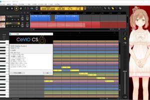 AI歌声合成まであと少し!?6年で大きく進化し、CeVIO Creative Studio 6に。CeVIO ソング&トーク スターター(さとうささら)が6,980円