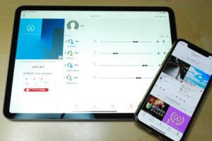 オンライン録音スタジオ・アプリのJam Studioが機能強化。オーディオファイルのアップロードや音源、エフェクトと連動が可能に